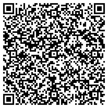 QR-код с контактной информацией организации ООО СФЕРА СМД ПФ