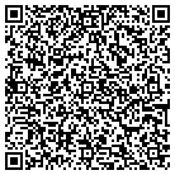 QR-код с контактной информацией организации ТОО ИНТЕРPRESENT
