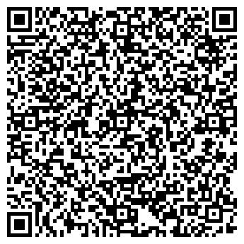 QR-код с контактной информацией организации ООО ЭМАС ПЛЮС
