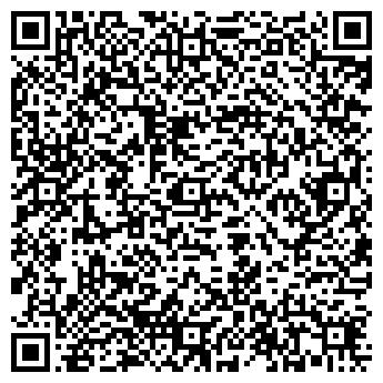 QR-код с контактной информацией организации ООО ОЗЧЕЛИК