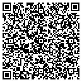 QR-код с контактной информацией организации ЭРБИК