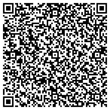 QR-код с контактной информацией организации ООО Экспертиза