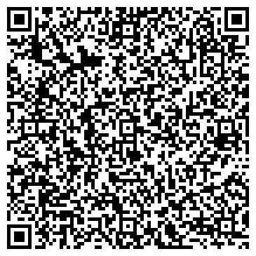 QR-код с контактной информацией организации ООО Давинчи вейк - парк