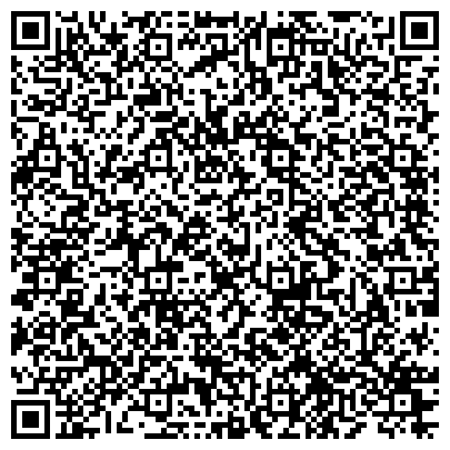 QR-код с контактной информацией организации МОСКОВСКИЙ ЗАВОД ПО МОДЕРНИЗАЦИИ И СТРОИТЕЛЬСТВУ ВАГОНОВ ИМ. ВОЙТОВИЧА