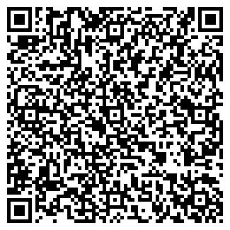 QR-код с контактной информацией организации ВЗМ