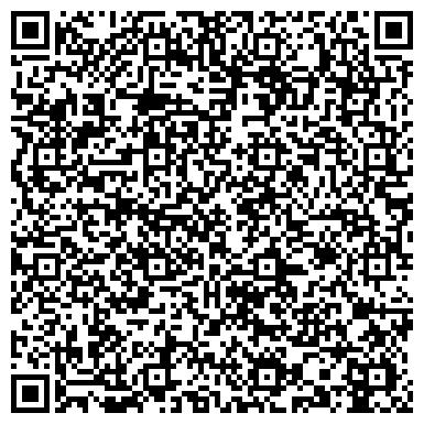 QR-код с контактной информацией организации ЦЕНТРАЛЬНЫЙ АВТОМОБИЛЬНЫЙ РЕМОНТНЫЙ ЗАВОД № 101 МО РФ, ФГУП