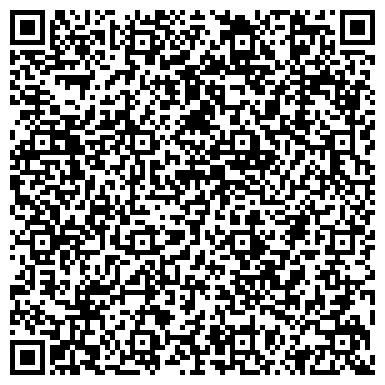 QR-код с контактной информацией организации Приемная Почетного консула Мальты в Санкт-Петербурге