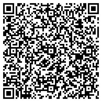QR-код с контактной информацией организации АККСТАР