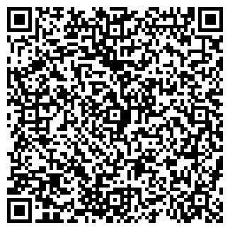QR-код с контактной информацией организации ООО Atranslations