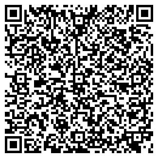 QR-код с контактной информацией организации АМХ ЛАЙН
