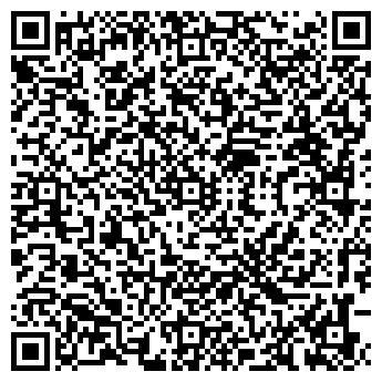 QR-код с контактной информацией организации ООО Натюрель Стайл