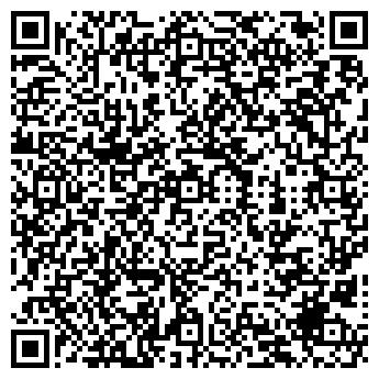QR-код с контактной информацией организации МОНТАЖСЕРВИС