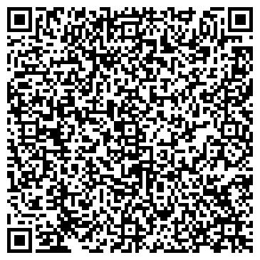 QR-код с контактной информацией организации ООО Комфорт Хаус