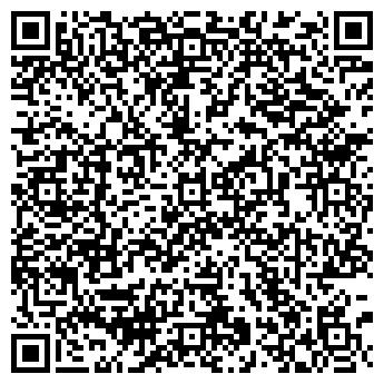 QR-код с контактной информацией организации ООО «Инавеб»