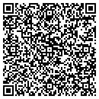 QR-код с контактной информацией организации ТОО PROSEPT
