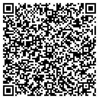 QR-код с контактной информацией организации АПРОХИМ
