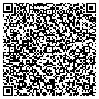 QR-код с контактной информацией организации СТРОЙПЛАСТ ООО