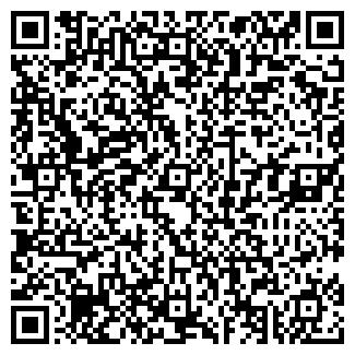 QR-код с контактной информацией организации ООО РУМАКС
