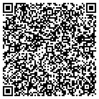 QR-код с контактной информацией организации КАЛИБР ООО