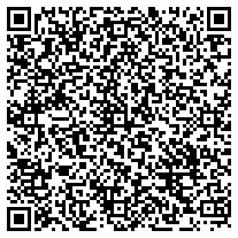 QR-код с контактной информацией организации НАЛОГОВАЯ ИНСПЕКЦИЯ