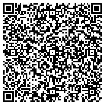 QR-код с контактной информацией организации ООО Инвест Престиж