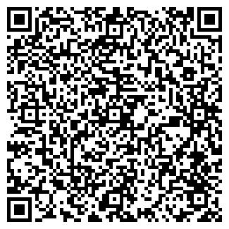 QR-код с контактной информацией организации МАГНИТ ООО
