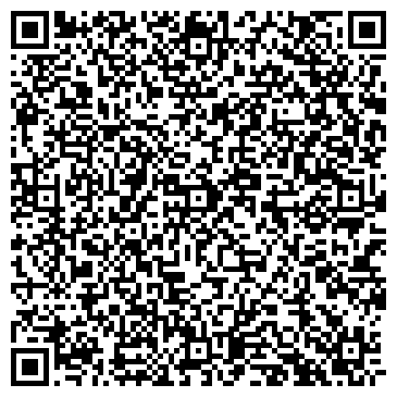 """QR-код с контактной информацией организации ООО """"Инвентрейд"""" Чебоксары"""