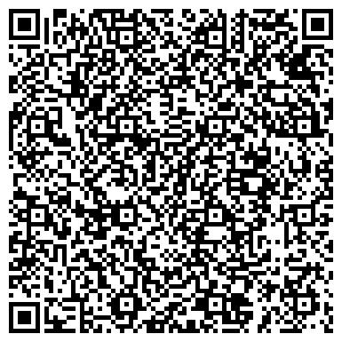 """QR-код с контактной информацией организации ООО """"Гранд Флора"""" Гурьевск"""