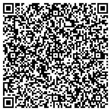 QR-код с контактной информацией организации ООО Гео СМ