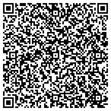 QR-код с контактной информацией организации ООО Сибирские Деревянные Дома