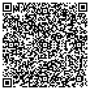 QR-код с контактной информацией организации АЛТАЙСКИЙ ДИЗЕЛЬ