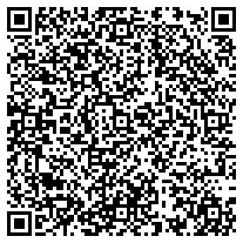 QR-код с контактной информацией организации ДАКОМА-Д
