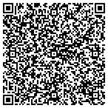 QR-код с контактной информацией организации ОМУТНИНСКИЙ СЕЛЬСКИЙ ЛЕСХОЗ