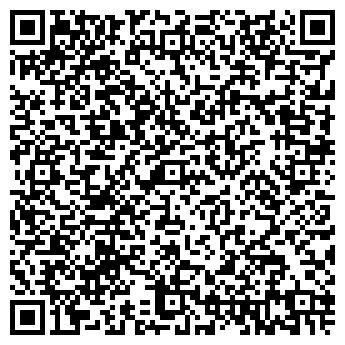 QR-код с контактной информацией организации ТОО Компания Нур Курылыс