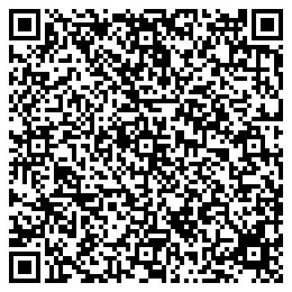 QR-код с контактной информацией организации СТАЛЬНАЯ