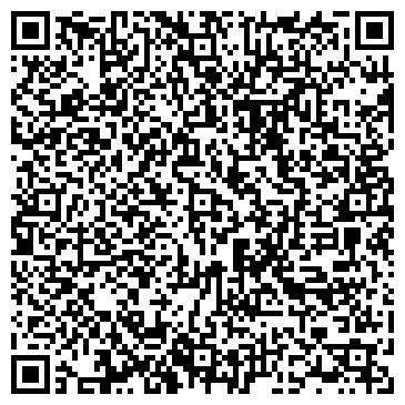 QR-код с контактной информацией организации ЧП «Галицкие традиции»