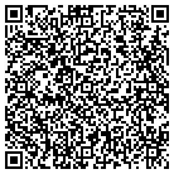 QR-код с контактной информацией организации ОМУТНИНСКАЯ ТИПОГРАФИЯ, ГУП