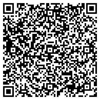 QR-код с контактной информацией организации ДМФК