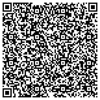 """QR-код с контактной информацией организации ООО """"Русский Букет"""" Екатеринбург"""