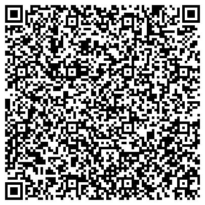 QR-код с контактной информацией организации ООО Продажа/Купить пиявок на Проспекте Вернадского