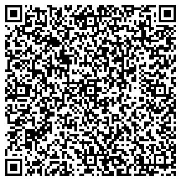 """QR-код с контактной информацией организации ООО Центр Инженерных услуг """"Модельер"""""""