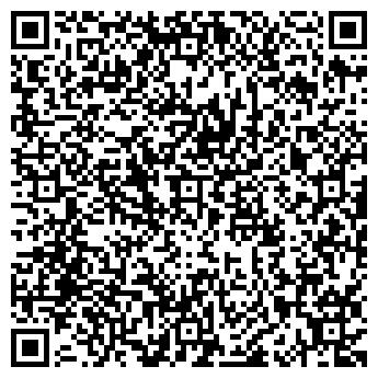 QR-код с контактной информацией организации ТОО ТОО''Медиатекс-Н''