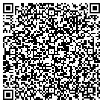 QR-код с контактной информацией организации ДЕТСКИЙ САД № 2365