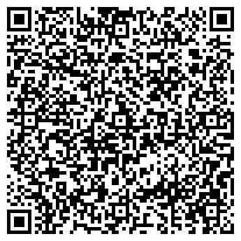 QR-код с контактной информацией организации ДЕТСКИЙ САД № 1591