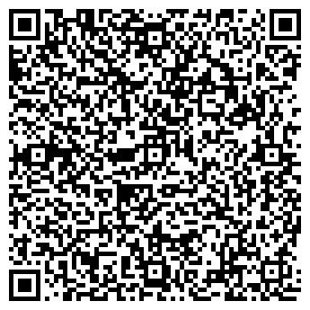 QR-код с контактной информацией организации ОГИБДД УВД