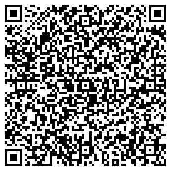 QR-код с контактной информацией организации СЕНАТОР-БИЗНЕС