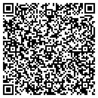 QR-код с контактной информацией организации РАДИУС-М