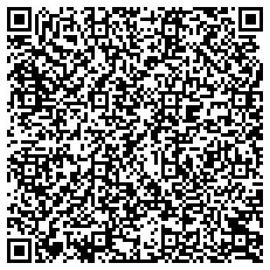 """QR-код с контактной информацией организации ООО Визовый центр """"Visa Vista Калуга"""""""