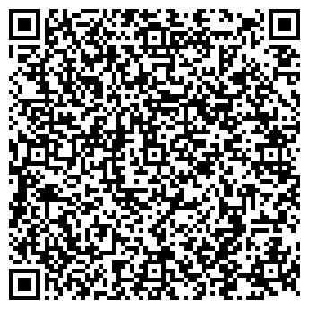 QR-код с контактной информацией организации СЕС