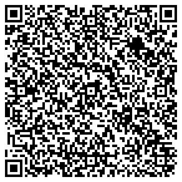 """QR-код с контактной информацией организации ООО """"123 Стирка""""Северное Бутово"""